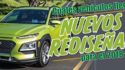 Cuales vehículos llegaran  Nuevos o Rediseñados para el 2018