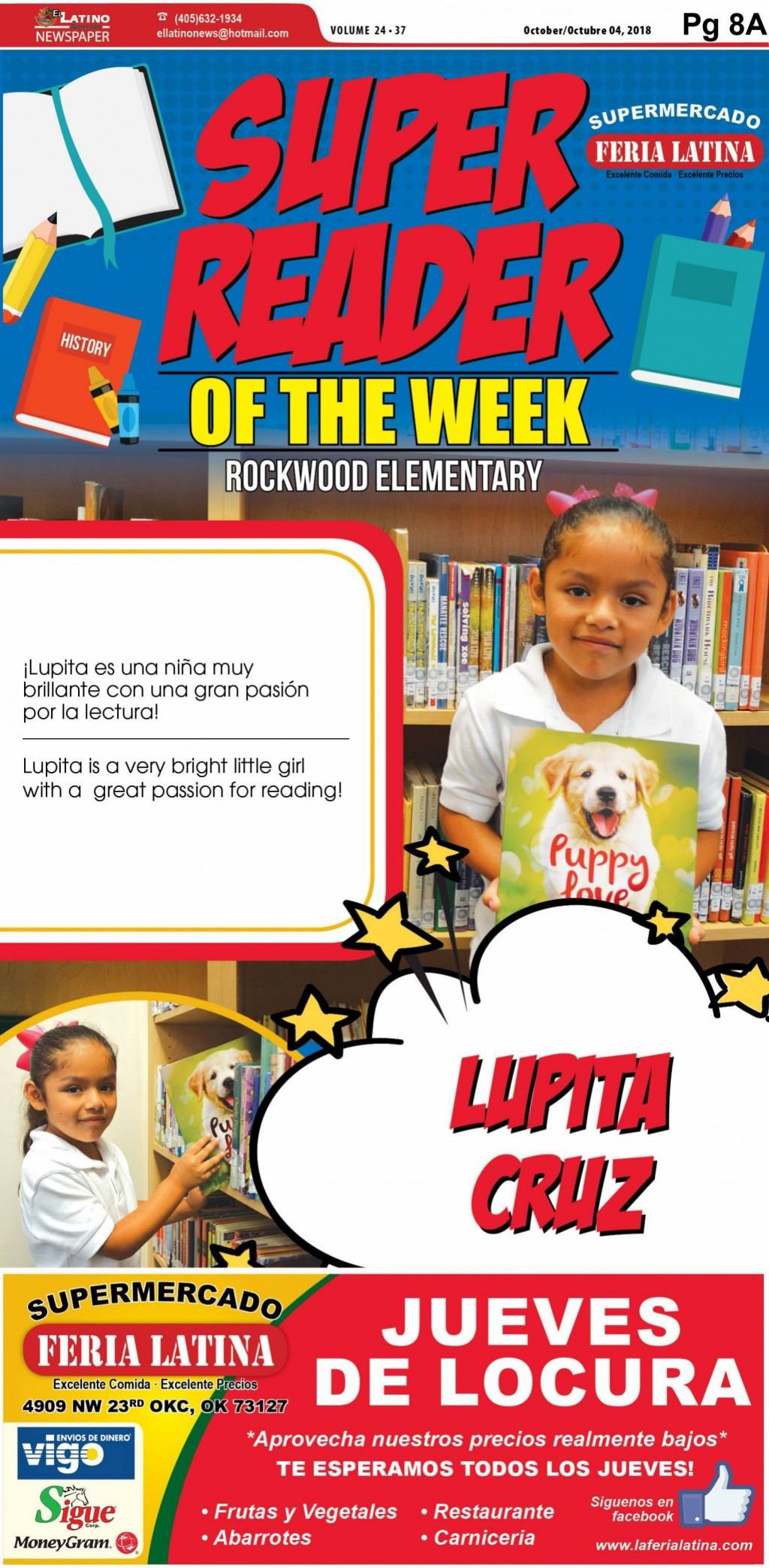 Super Reader of the Week: Lupita Cruz