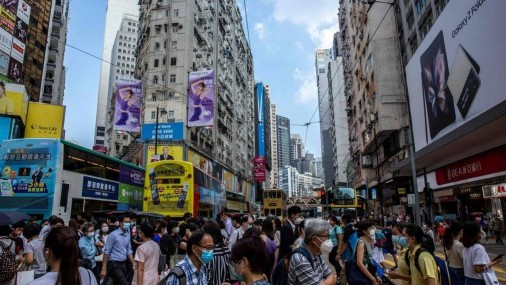 USCIS Implementa Autorización de Empleo para Residentes de Hong Kong